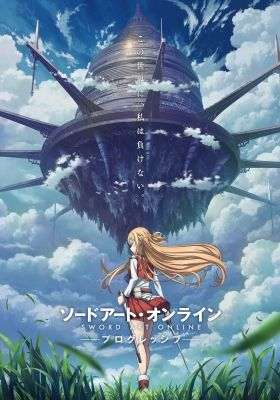 Sword Art Online: Progressive Movie - Hoshi Naki Yoru no Aria